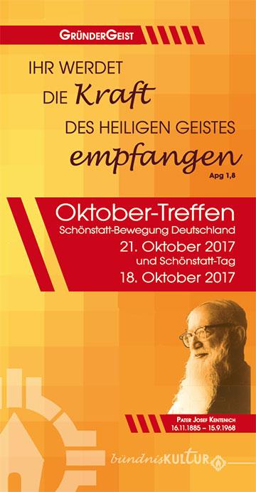 """GRÜNDERGEIST - """"Ihr werdet die Kraft des heiligen Geistes empfangen"""", Oktober-Treffen, 21.10.2017, Schönstatt, Logo (Grafik: Brehm)"""
