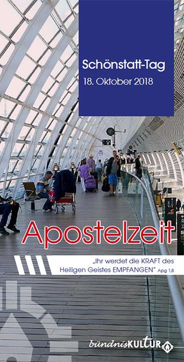 """ApostelZeit - """"Ihr werdet die Kraft des Heiligen Geistes empfangen"""" (Apg 1,8), Schönstatt-Tag, 18.10.2017 (Grafik: Brehm)"""