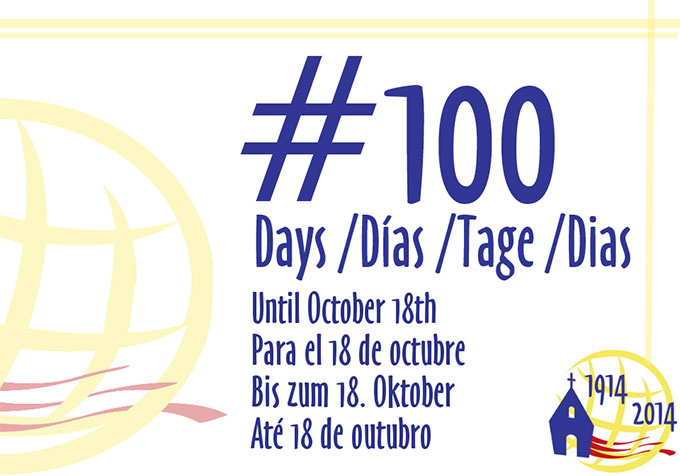 100 Tage bis zum 18. Oktober (Foto: SICT, schoenstatt2014.org)