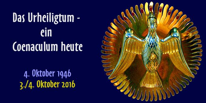 Urheiligtum - Coenaculum heute (Foto: Archiv)