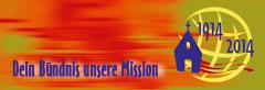 Logo und Motto 2014