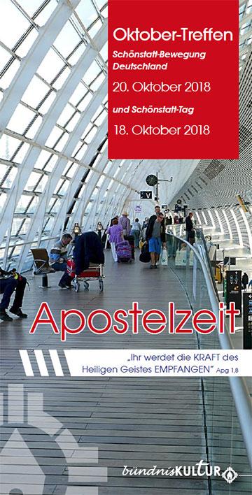 """APOSTELZEIT - """"Ihr werdet die Kraft des heiligen Geistes empfangen"""", Oktober-Treffen, 20.10.2018, Schönstatt, Logo (Grafik: Brehm)"""