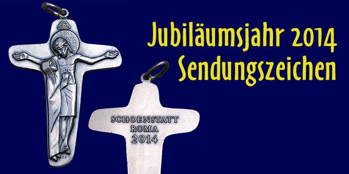 """""""Kreuz der Einheit"""": Sendungszeichen im Jubiläumsjahr Schönstatts  (Foto: Hbre)"""