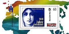Eine der Portocard-Briefmarken