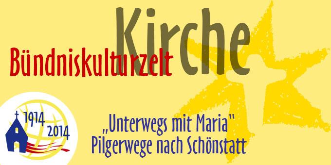 Pilgerwege - Bündniskulturzelt Kirche (Foto: Brehm)