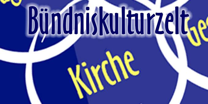 Bündniskulturzelt Kirche (Grafik: schoenstatt2014.org)