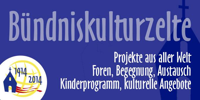 Bündniskulturzelte (Foto: Brehm)