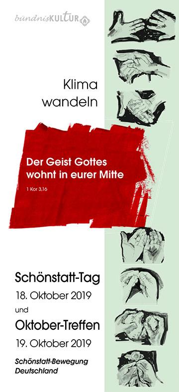 """""""Der Geist Gottes wohnt in eurer Mitte!"""" 1 Kor 3,16 - Klima wandeln -  Schönstatt-Tag, 18.10.2019 (Grafik: Kiess)"""