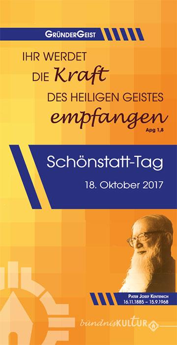 """GründerGeist - """"Ihr werdet die Kraft des Heiligen Geistes empfangen"""" (Apg 1,8), Schönstatt-Tag, 18.10.2017 (Grafik: Brehm)"""